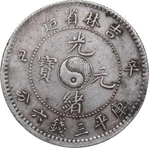 China - Kirin (Kuang Hsu) 50 cents 1901
