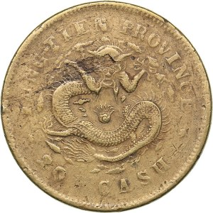 China - Fungtien 20 cash 1905