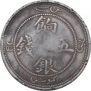China - Sinkiang 5 Mace ND (1910)