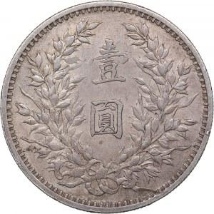 China Dollar Year 3 (1914)
