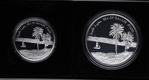 Israel coin set 2012