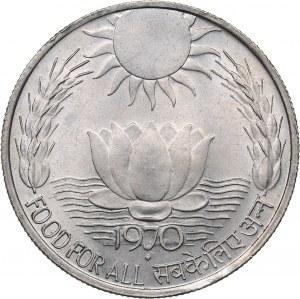India 10 rupees 1970