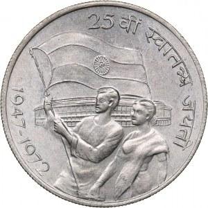 India 10 rupees 1972
