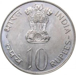 India 10 rupees 1973