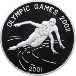 North Korea 7 won 2001 - Olympics Salt Lake 2002