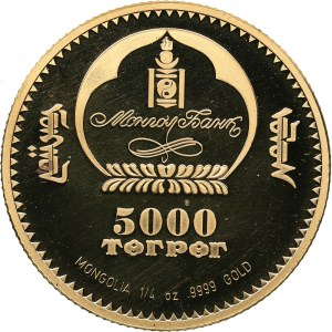 Mongolia 5000 tugrik 2008 - C.G.E. Mannerheim