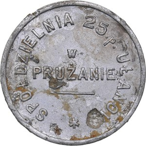 Poland Cooperative of the 25th Lancers Regiment in Pruzhany 1 credit mark