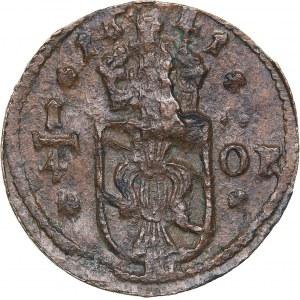 Sweden 1/4 öre 1641 - Kristina (1632-1654)