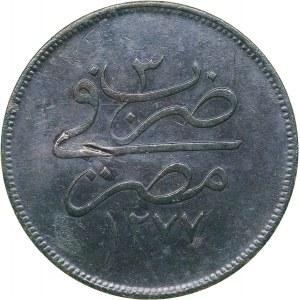 Turkey 20 Para - Abdul Aziz (1866-1870)