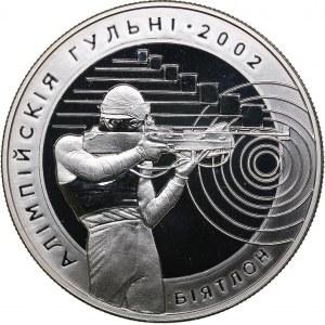 Belarus 25 roubles 2001 - Olympics Salt Lake 2002