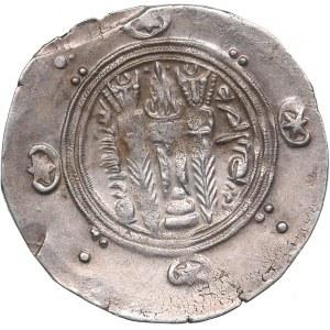 Islamic, Abbasid Caliphate, Tabaristan AR Hemidrachm - Anonymous - 740–760