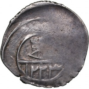 Azerbaijan - Sheki Khanate. AR Abbasi AH1223 (1808)