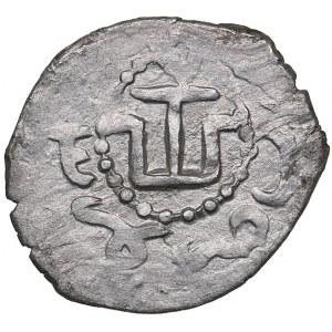 Islamic, Giray Khans of Crimea AR Denga AH923 - Mengli Giray (1467-1515)