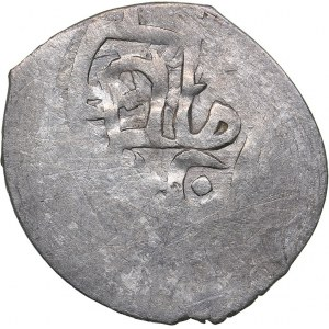 Islamic, Giray Khans: Crimean Khanate - AR Dirham - Qaplan I Giray (1730–1736 AD)