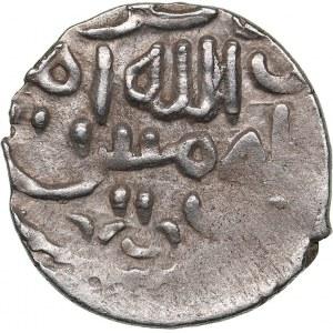Islamic, Mongols: Jujids - Golden Horde - Bulgar AR Yarmak AH639-AH653 - Batu Khan (1240–1255 AD)