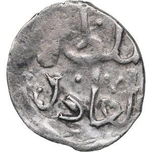 Islamic, Mongols - Bulgar AR Yarmaq - Anonymous (1291-1301 AD)