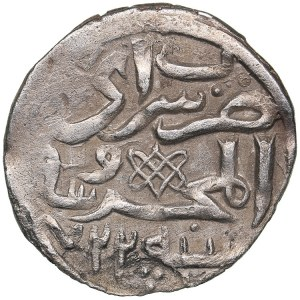 Islamic, Mongols: Jujids - Golden Horde - Saray al-Mahrusa AR dirham AH722 - Uzbek (1283-1341 AD)