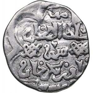 Islamic, Mongols: Jujids - Golden Horde - Saray AR dirham AH739 - Uzbek (1283-1341 AD)