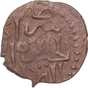 Islamic, Mongols: Jujids - Golden Horde - Saray al-Jadida AE Pulo АН741-758 - Jani Beg (1341-1357 AD)