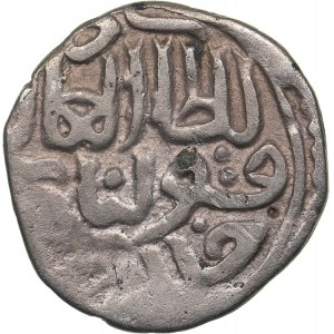 Islamic, Mongols: Jujids - Golden Horde - Saray al-Jadida AR dirham AH760 - Qulpa (1359-1360 AD)
