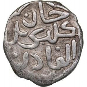 Islamic, Mongols: Jujids - Golden Horde - Azak AR dirham AH762 - Kildibek (1361-1361 AD)