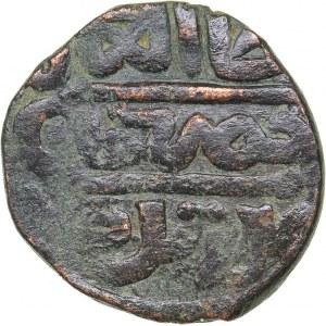 Islamic, Mongols: Jujids - Golden Horde - Gulistan AE Pulo AH762 - Khidr (1360-1361 AD)