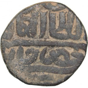 Islamic, Mongols: Jujids - Golden Horde - Saray al-Jadida AE Pulo AH762 - Khidr (1360-1361 AD)