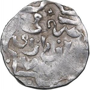 Islamic, Mongols: Jujids - Golden Horde - Azak AR dirham AH782-AH786 - Tokhtamysh (1380-1395 AD)