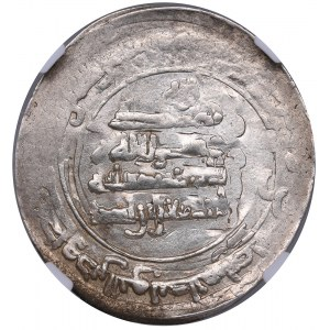 Islamic, Samanids AR dirham - Isma'il I (AH279-295 / 892–907 AD) - NGC MS 61