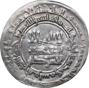 Islamic, Samanids AR dirham AH 304 - Nasr II ibn Ahmad (914-916 AD)