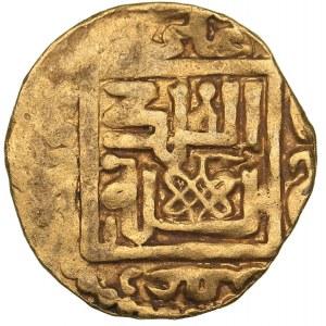 Golden Horde time, Sufids of Khwarezm AV Fractional Dinar AH773 - Husayn (AH 762-774/1361-1372 AD)