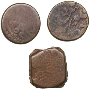 Islamic, Bukhara AE (3)