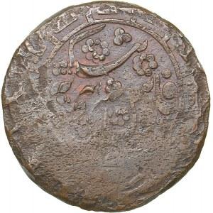 Islamic, Bukhara AE 5 tenga AH 1336