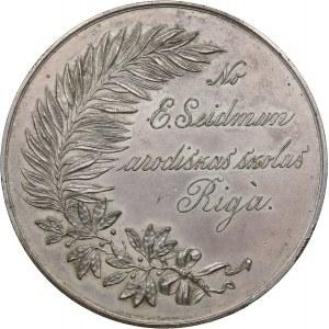 Latvia medal E. Seidman Vocational School in Riga