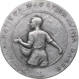 Latvia Agriculture medal - Karolis Ulmanis 1939