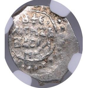Russia AR Denga 1446-1462 - Vasily II The Blind (1425-1462) - NGS MS 64