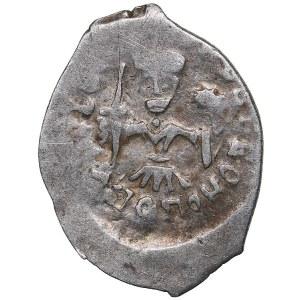 Russia - Moscow AR Denga - Ivan III Vasilyevich (1440-1505)