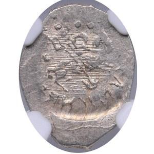 Russia - Moscow AR Denga 1446-1462 - Vasily II The Blind (1425-1462) - NGC MS 64