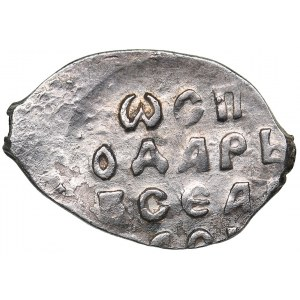 Russia - Novgorod AR Denga IВА - Vasily III (1505-1533)