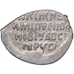 Russia - Novgorod AR Kopek 1605 НРГI - The False Dmitry I (1605-1606)