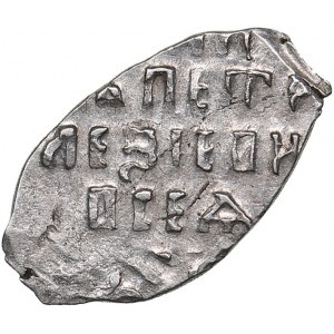 Russia - Moscow AR Kopeck 1696 СДГ - Peter I (1699-1725)