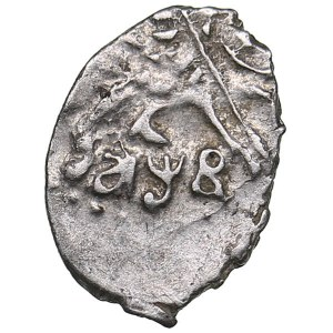 Russia - Moscow AR Kopeck aWB 1702 - Peter I (1699-1725)