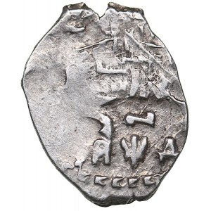 Russia - Moscow AR Kopeck ЯWД 1704 - Peter I (1699-1725)