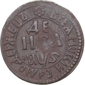 Russia Denga 1706