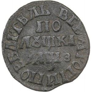 Russia Polushka 1707