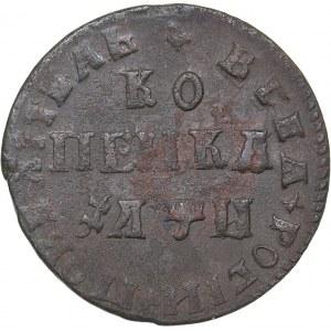 Russia Kopeck 1708 МД