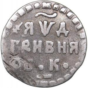 Russia Grivna 1709 БК