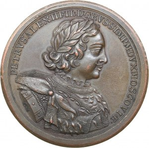 Russia medal Capturing of Vyborg. 1710