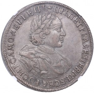 Russia Rouble 1720 - NGC AU 55