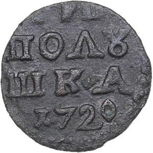 Russia Polushka (ВРП) 1720